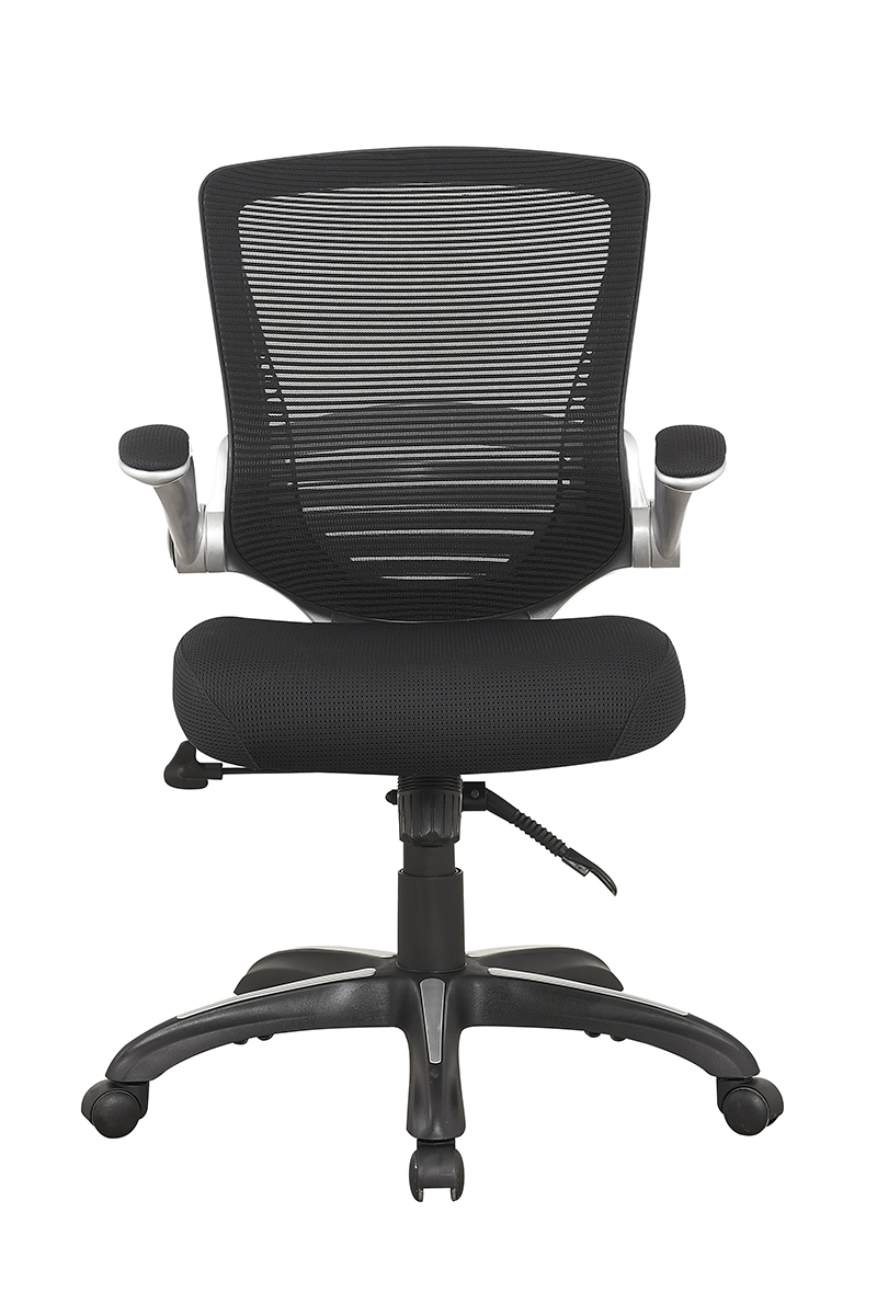 Walden Office Chair