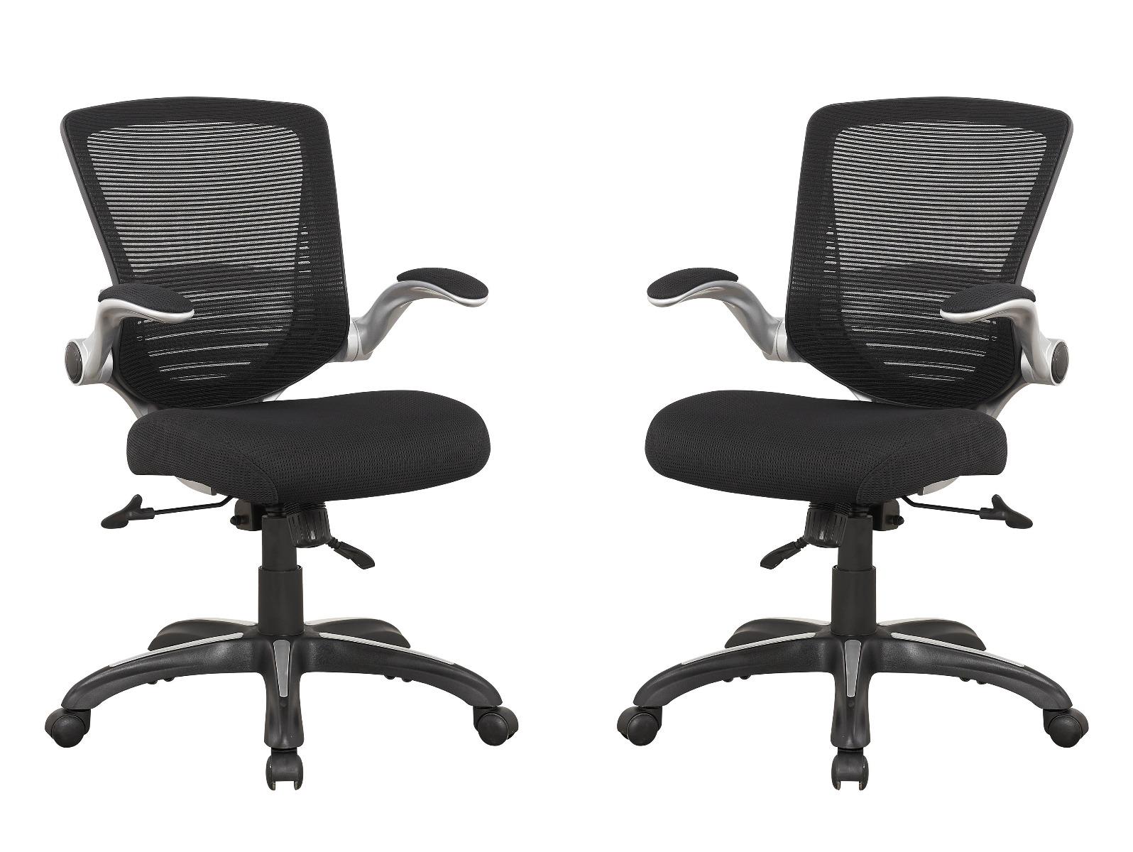 Walden Office Chair